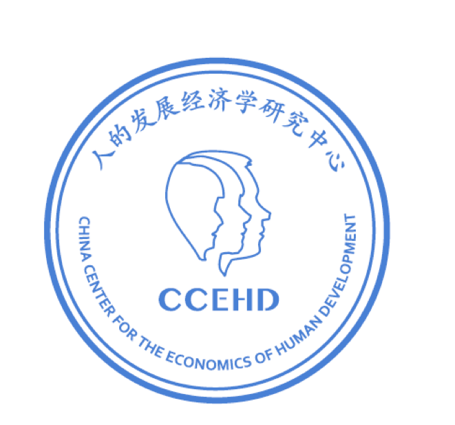 CCEHD_logo